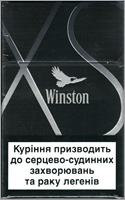 Winston XS Silver NanoKings(mini) Cigarettes pack