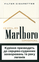 Cigarettes Marlboro in store locations