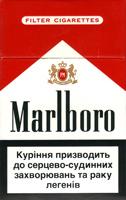 Marlboro 333 cigarettes box